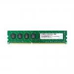 Память оперативная DDR3 Ноутбук Netac BASIC NB3L-1600 4G